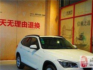 宝马X1 2012款 sDrive18i豪华型