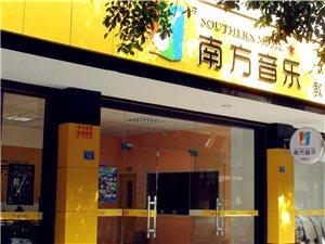 崇州南方音乐教育机构