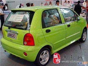 低價急售奇瑞QQ車一輛!!!!!