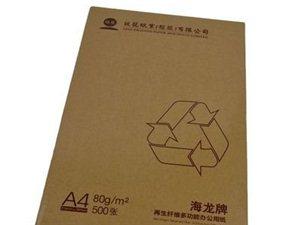 辦公用紙及工業用紙,包裝膠袋及封箱膠,服裝輔料