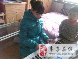 钢琴电子琴艺术培训