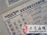 穩壓器艇浪高精度超低壓伺服式交流穩壓器,型號TSD
