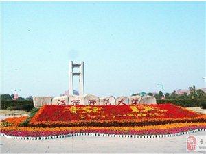 中国梦,江西成人继续教育学习中心,圆你的大学梦!