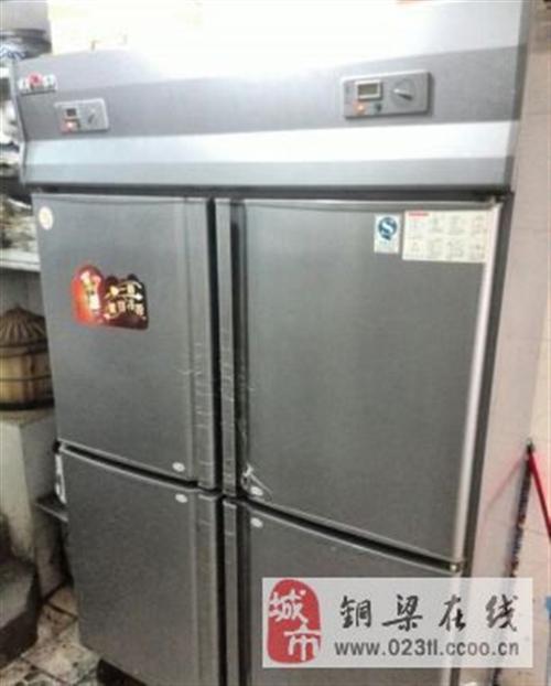 四開門9.9成新冰柜 - 1800元