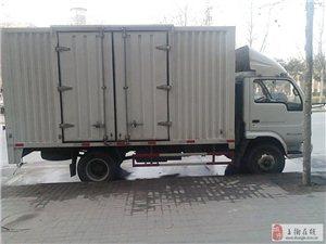 二手箱式货车出售