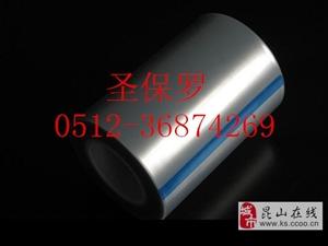 PE防静电保护膜导光板防静电保护膜