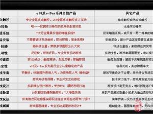 深圳科美KTV桌面游戲機代理加盟