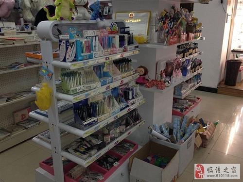 【文具、精品店】转让哎呀呀货架、墙边地柜、小超市便