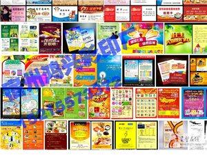 鴻興彩印廠  專業承接各類印刷