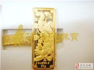 鉆石回收 克拉鉆回收 黃金回收