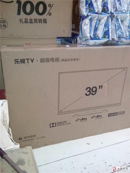 出售全新乐视TV超级电视