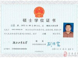 湖北工业大学在职研究生宜昌培养中心