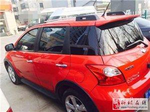 长城炫丽2010款1.5 CVT 冠军版豪华型