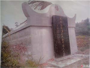 片石、成品石材及墓碑、墓地專業制作