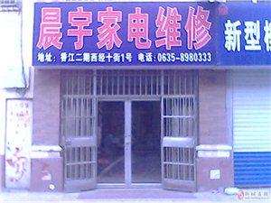 聊城太阳能维修8980333东昌府区太阳能维修