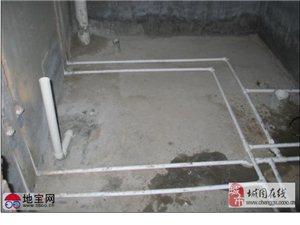 城固专业水电安装