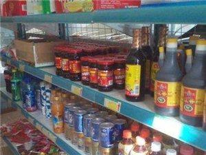 超市货架低价转让