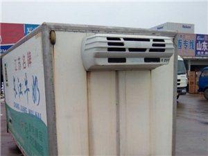 出售一套冷藏厢式货车的整套冷藏设备和货箱,铝箱子。