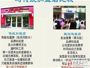 全球招商进口连锁店超市