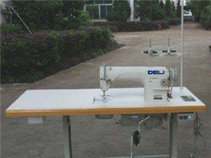 陽谷縫紉機維修陽谷家用電動縫紉機維修20年維修經驗