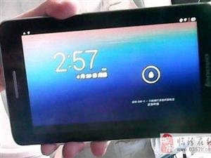 低价出售联想S50003G7寸平板能搭手机卡