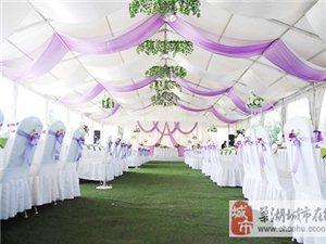 巢湖【传奇婚庆】2014新春团购会