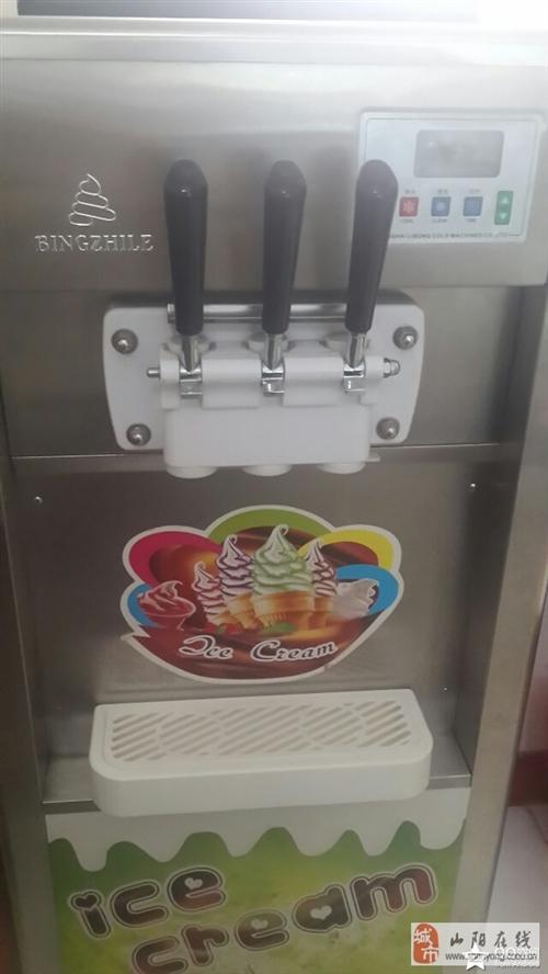 冰之乐冰淇淋机9.8成新