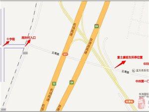 郑州富士康附近全新大单间低价对外出租