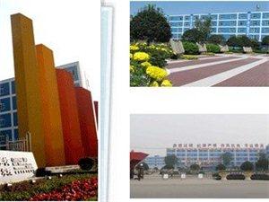 四川五月花學校招生簡章成都最好職業技術大學
