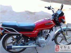 出售九成新极品五羊本田125摩托车
