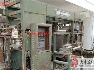 废铁处理600印刷轮转机