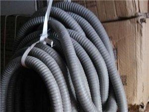 桥架厂批发金属线槽包塑金属软管