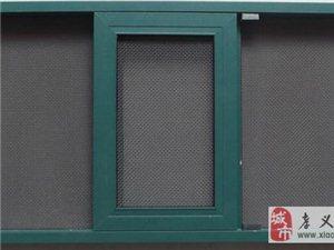 磁吸防盜紗窗,抽拉開啟式防盜紗窗,內置折疊防盜窗