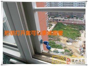 无忧窗业可拆卸儿童防护窗防护栏防盗窗