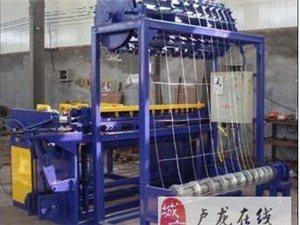 供应铁丝网机械专销