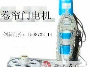 红河澳门太阳城网站卷帘门批发安装