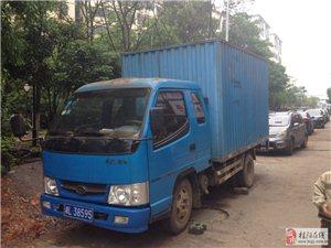 低价出售解放牌箱式货车