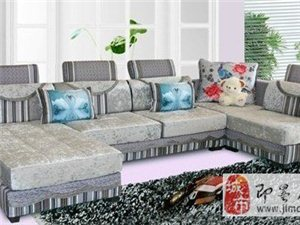 即墨民用沙发低价销售