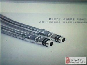 批發單扣不銹鋼高壓軟管