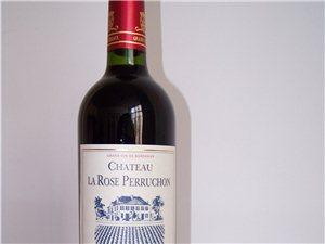 傳播紅酒文化,享受成功生活。