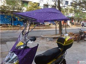 雨篷电动车雨篷摩托车雨篷