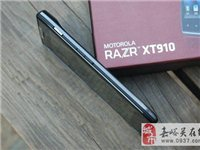 MOTOXT910RAZR刀锋
