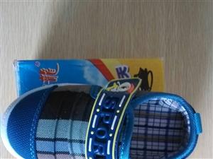 澳门永利娱乐场官网中小童鞋