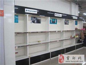 二手货架,手机柜台,化妆品柜台,各类家具以及家出售