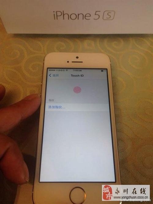 重慶永川專業實體店蘋果5S分期只要599領取