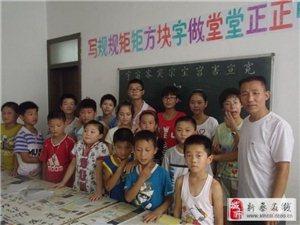 寫規規矩矩方塊字,做堂堂正正中國人。
