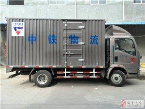 中鐵物流集團入駐閻良