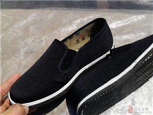 陽谷輪胎底布鞋