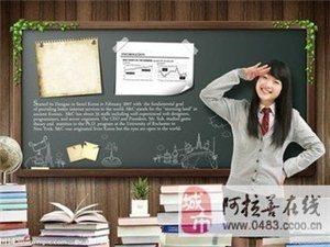 高中、高考英语