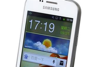 转让三星I699电信智能手机